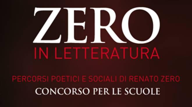 Importante premiazione per le ragazze del Liceo Sandro Pertini