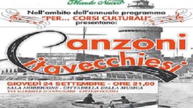 L'onorevole Di Maio a Civitavecchia per l'inauguraione di ''Percorsi''