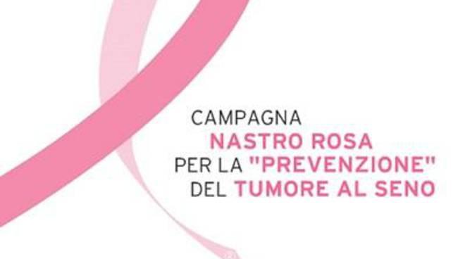 """La Asl Rmf aderisce all'iniziativa regionale """"Ottobre Rosa"""""""