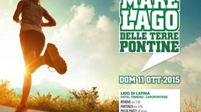 La prima edizione di Mare-Lago delle Terre Pontine, la 30 km