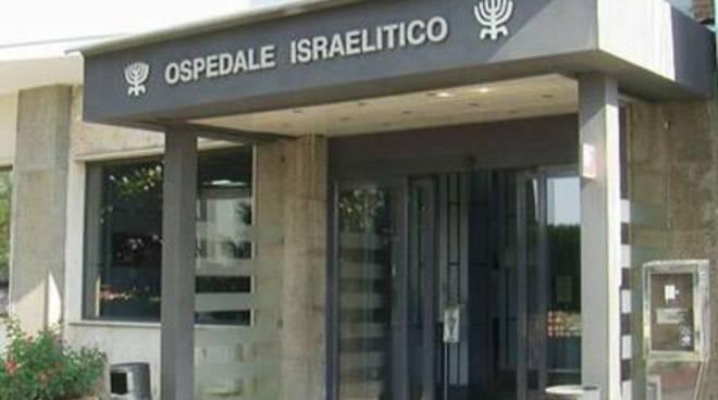 """Israelitico, Anmirs: """"Il commissario Prefettizio ancora non si è insediato""""<br />"""