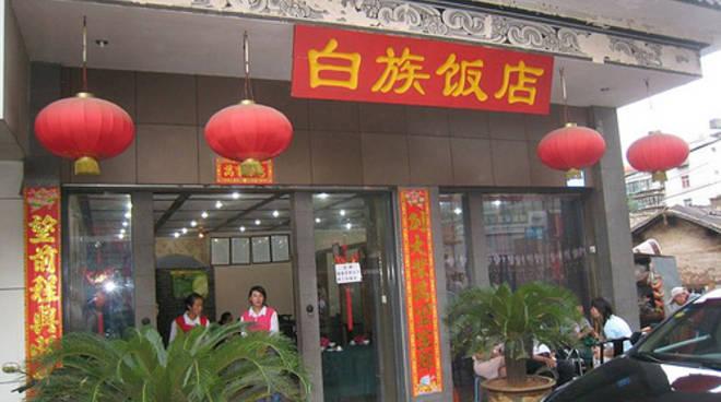 Fiumicino scarafaggi ovunque e cibo conservato per for Cibo cinese menu