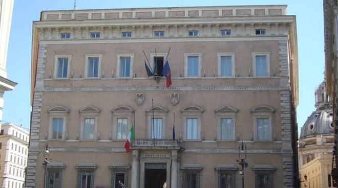 palazzo valentini città metropolitana roma