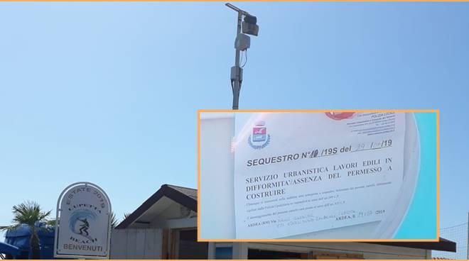 Copertina Sequestro antenna telefono_Lupetta_2019_07_30