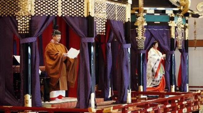 Imperatore Giappone
