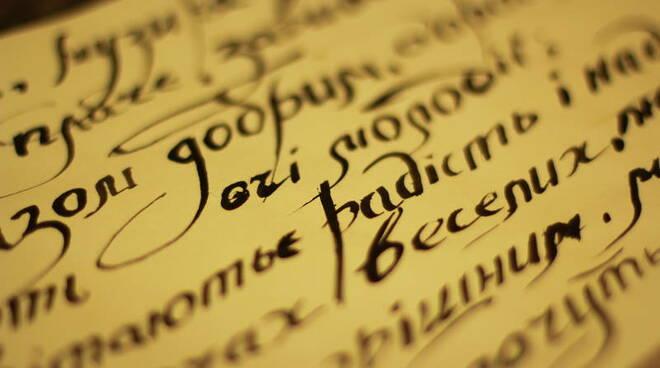 calligrafico