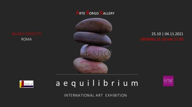 Aequilibrium